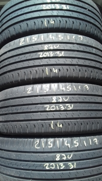 Continental ContiEcoContact5 87V(2013.31) 215/45 R17