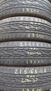 Continental ContiCrossContact LX2 98V(2014.39) 215/65 R16